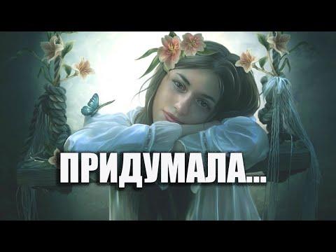 Цветочные Сюжеты. Красивая Песня для женщин