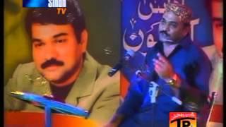 Sabh Dard Rakhi Dil Me   Ahmed Mughal    Album 26   Hits Sindhi Songs   Thar Production