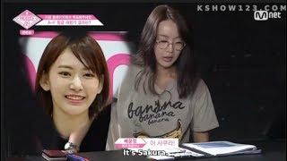 [PRODUCE 48] The Many Faces of Bae Yoon Jeong