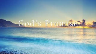God's Promise (David Wilkerson)
