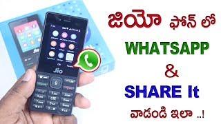 Whatsapp on Jio Phone with 100% Working Method | Jio Phone me Whatsapp! TELUGU 2018📱