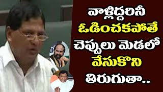 TRS Leader Bhaskar Rao Open Challenge to Congress Leaders Jana Reddy and Uttam Kumar