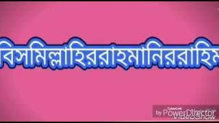 Bangla movie rokto gorom চলিতেছে