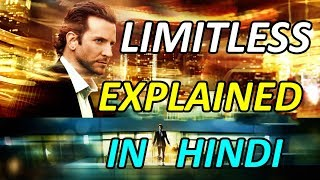 Limitless Movie Explained in HINDI | Limitless Movie Ending Explain हिंदी
