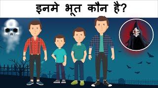 Riya aur खजाने का नक्शा  ( Part 3 )   Hindi Paheliyan   Logical Baniya