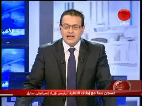 الأخبار - الاثنين  24 سبتمبر 2012