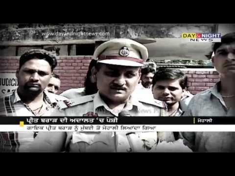 Punjabi Singer Preet Brar sent to three days police remand