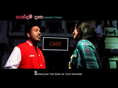 Kaandam Daasa Official Trailer - Chinthy Ft. Raini - MEntertainments