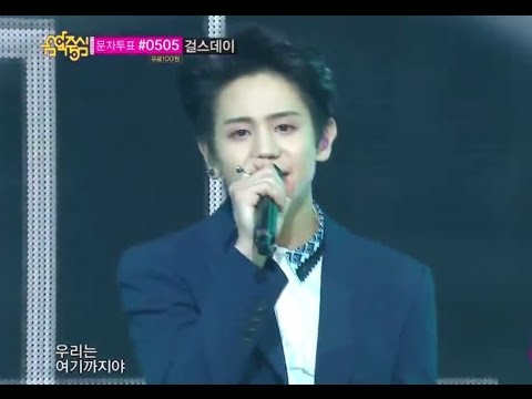 [hot] Beast - Sad Movie, 비스트 - 새드무비, Show Music Core 20140726 video