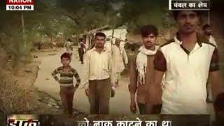 Real Story of GABBAR SINGH (sholay movie) Daaku from MP hindi