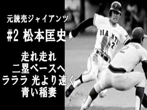 松本匡史の画像 p1_18