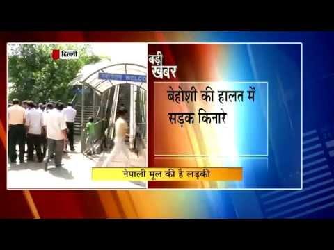 Nepali Girl In Delhi Gang Rape video