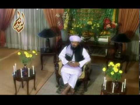 Saifi Naat Shahe Khurasaan Hamara Murshid video