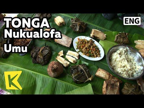 【K】Tonga Travel-Nukualofa[통가 여행-누쿠알로파]주말에 먹는 전통음식, 우무/Umu/Food/Coconut/Kape