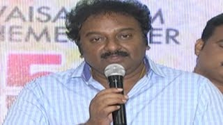 V. V. Vinayak About Vaisakham Movie - Harish Varma, Avantika Mishra | B Jaya