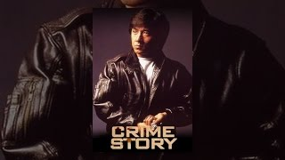 Jackie Chan: Crime Story