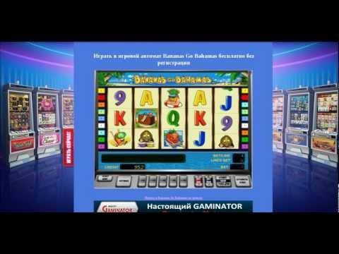zerkalo-kazino-bonus-banani-edut-na-bagami