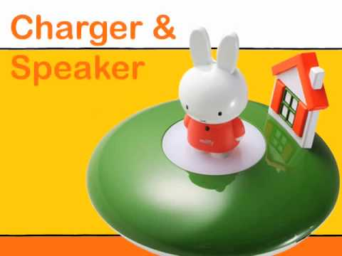 Latte Communication's Miffy MP3 player and Docking station