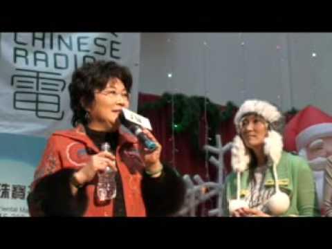 christmas show 2008