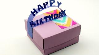 Подарочная коробка из картона на день Рождения своими руками