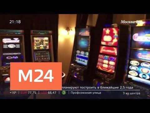 Московский патруль: суд решил вопрос о наказании обвиняемых в деле о подпольных казино - Москва 24