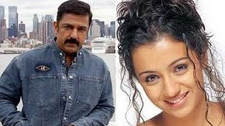 Kamal Shocked about Trisha