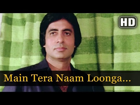 Main Tera Naam Loonga - Amitabh Bachchan - Bemisal Movie Songs...