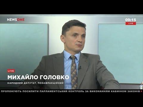 Про справу Холодницького та суд по Януковичу. Коментарі Михайла Головка