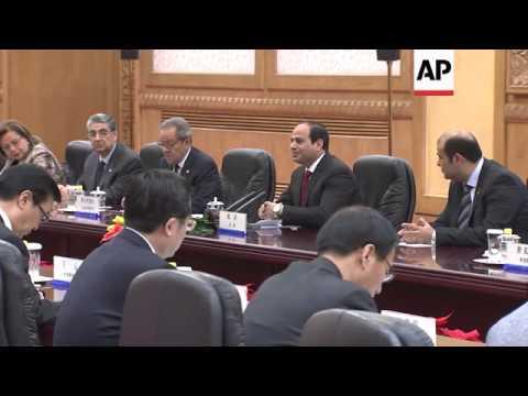 Xi Jinping hosts Egyptian President Abdel-Fattah el-Sissi