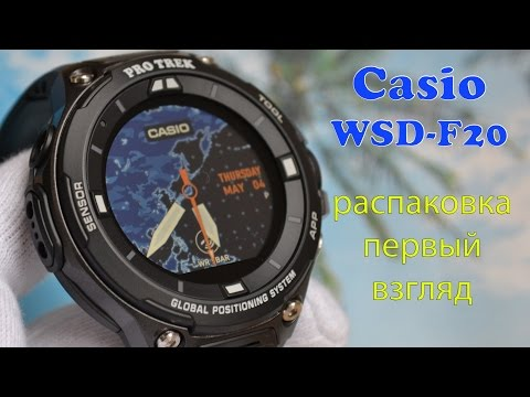 Открываем посылку с Casio WSD F20 / WSD-F20 protrek smart watch