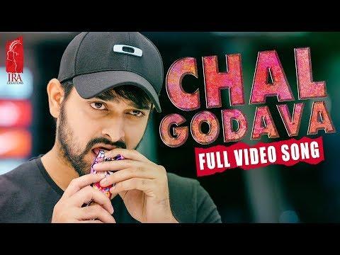 Chal Godava Full Video Song | Naga Shaurya | Rashmika | Mahati Swara Sagar