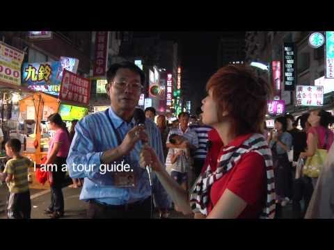 What Up Kaohsiung - Liouhe Night Market (六合夜市)