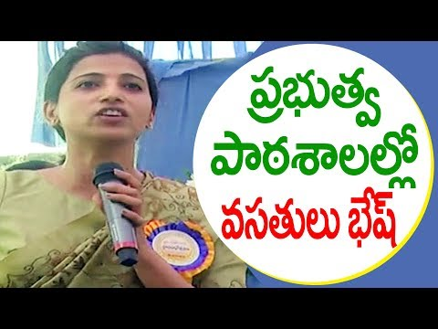 Amrapali on schools | Warangal district collector | Government schools | Great Telangana TV