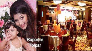 নায়িকা সারিকার কন্যার জন্মদিনে এক টুকরা ঢালিউড  | Actress Sarika | Sarika Baby | Bangla News Today