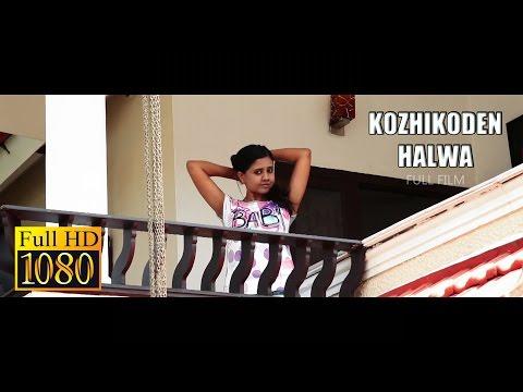 Kozhikoden Halwa - കോഴിക്കോടൻ ഹൽവ Malayalam Short Film 2014 Hd video