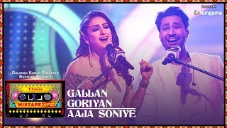 Download Gallan Goriyan Aaja Soniye Harbhajan Mann,Akriti Kakar Video Song