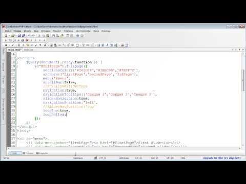 Плагин FullPage.js - создание одностраничного сайта со скроллом по  секциям