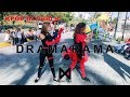 [KPOP IN PUBLIC] 몬스타엑스(MONSTA X) - DRAMARAMA | B-YOUNG Dance Cover