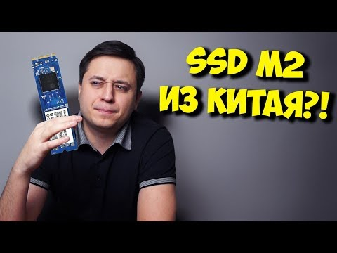 ТАК ЛИ НУЖЕН SSD M2? / АПГРЕЙД НОУТБУКА И ОБЗОР SSD!