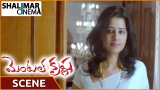 Mental Krishna Movie Posani Krishna And Satya Krishnan First Night Scene Shalimar Cinema