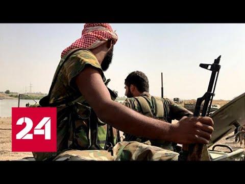 Сирийская армия форсировала Евфрат при активной поддержке ВКС РФ