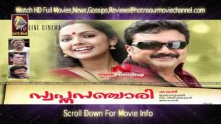 Swapna Sanchari - Swapna Sanchari Malayalam movie info 2011