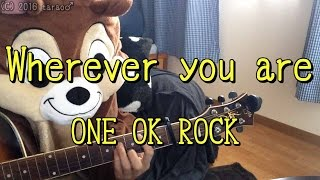 Wherever you are/ONE OK ROCK/ギターコード