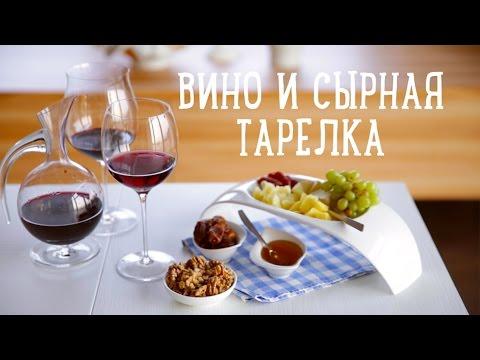 Выбираем вино правильно [Напитки Сheers!]