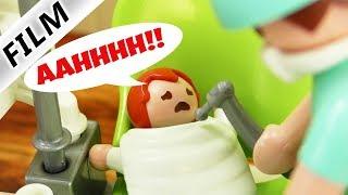 Playmobil Film deutsch | EMMA BEIM HORROR ZAHNARZT - Alle Zähne ziehen | Kinderfilm Familie Vogel