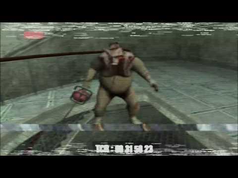 Manhunt - Final Mission Deliverance & Ending Credits