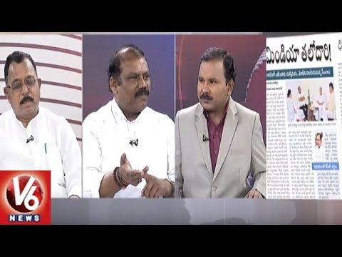 Special Debate On Delhi CM Arvind Kejriwal Dharna | Good Morning Telangana | V6 News