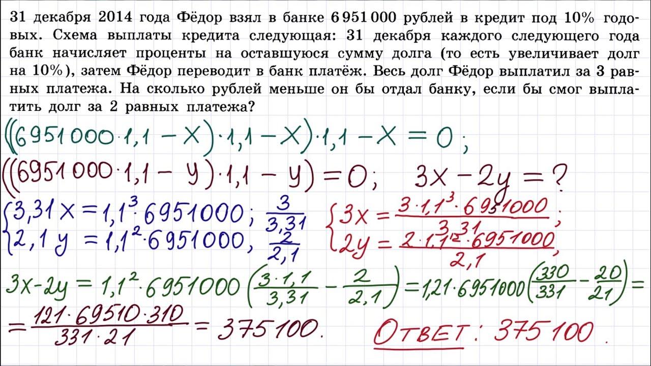 Решу егэ математика 2016 год