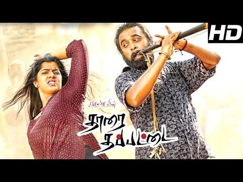 Telugu1080pin - Telugu HD Video Songs Download