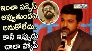 Ram Charan about Rangasthalam Movie Success and Collections